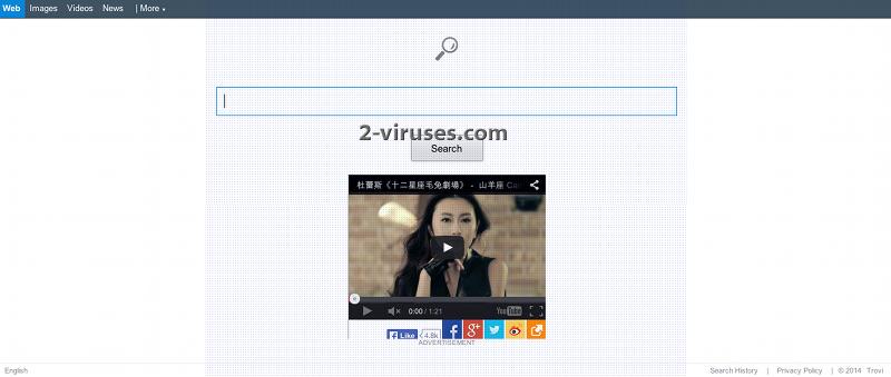 Trovigo.com virusas