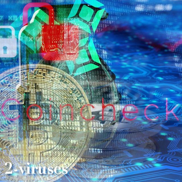 Japonijos kriptovaliutų birža Coincheck neteko beveik puse milijardo dolerių